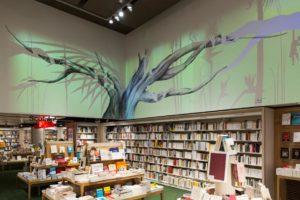 librairiepayotrichegauche