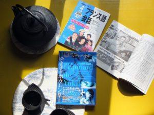 """Couverture du numéro d'avril 2000 du mensuel Furansugo Kaiwa dans lequel est paru le premier épisode de """"l'Épinard de Yukiko"""", une interview de Frédéric Boilet pour ce même magazine quelques mois plus tard et la couverture de l'édition japonaise en album, parue en août 2001 chez Ohta Shuppan."""
