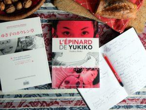 """Quatrième et première de couverture de la nouvelle édition de """"l'Épinard de Yukiko"""", à paraître le 7 septembre 2017 aux Impressions Nouvelles (conception graphique : Yann Escarment)."""